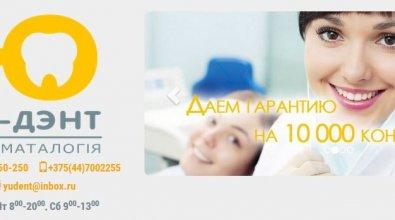 Обнинск. ветеринарная клиника друг