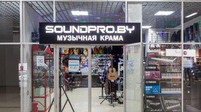 soundpro-1000